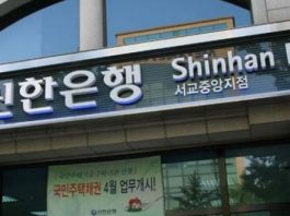 South Korea's Second Largest Bank Supports Cryptocurrency Exchanges, Traders Relieved