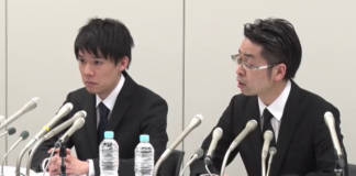 CoinCheck executives at a press conference, disclosing the hacking attack. Image by MineCC