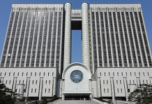 Korean Supreme Court Rules Cryptocurrency Is Asset With Economic Value